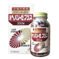 Thuốc Bổ Gan Liver Hydrolysate With Vitamin B15 Của Nhật
