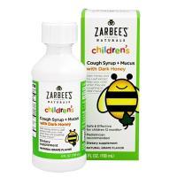 Siro trị ho Zarbees Naturals Childrens Cough Syrup cho trẻ trên 1 tuổi