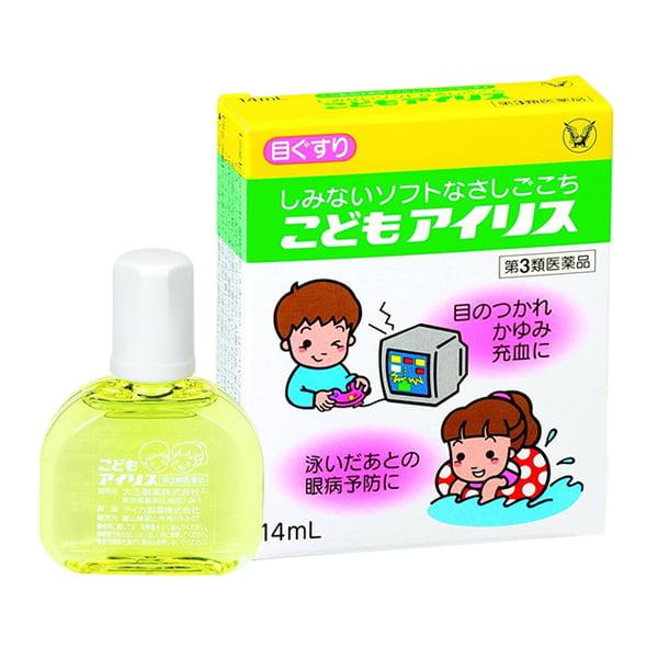 Thuốc nhỏ mắt cho bé Taisho 14ml nội địa Nhật Bản