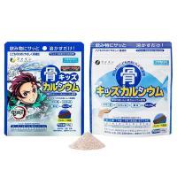 Bột canxi cá Tuyết Nhật Bản túi 140g cho trẻ từ 1 tuổi