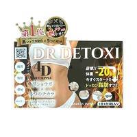 Viên uống giảm cân Dr Detoxi 4D của Nhật Bản hộp 30 gói
