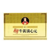 An Cung Ngưu Hoàng Hoàn Hộp Màu Vàng