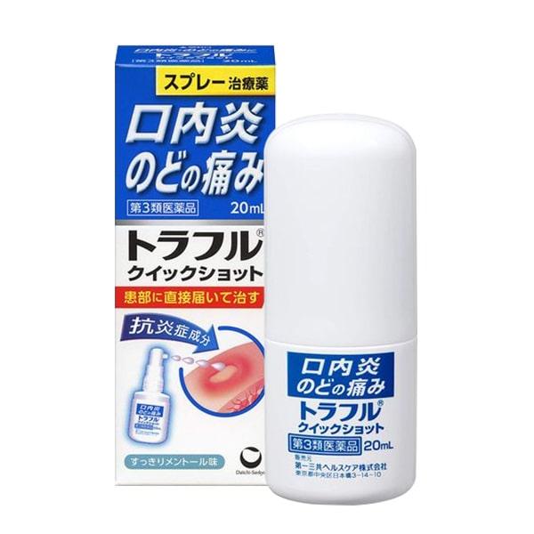 Xịt nhiệt miệng Daiichi Sankyo 20ml chính hãng Nhật Bản