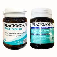 Viên uống bổ mắt Blackmores Macu-Vision 30 viên của Úc, giá tốt