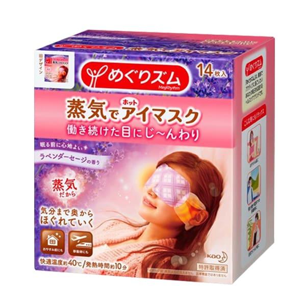 Mặt nạ thư giãn mắt Kao hương Lavender Của Nhật Bản