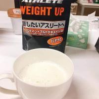 Sữa tăng cân Savas Meiji - Savas Weight Up 1260g Nhật Bản