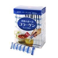Hanamai Collagen Của Nhật - Collagen Dạng Bột Chiết Xuất Từ Da Cá