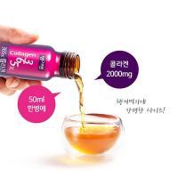 Nước uống Collagen 365X Hàn Quốc chống lão hóa-Hộp 10 chai
