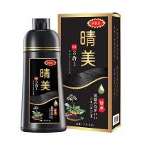 Dầu gội phủ bạc thảo dược Komi Nhật Bản chai 500ml làm đen tóc