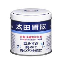 Bột hỗ trợ trị đau dạ dày Ohta Isan của Nhật Bản chính hãng