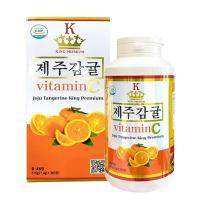 Viên ngậm Vitamin C Jeju Tangerine King Premium 365 viên