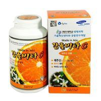Viên ngậm Vitamin C Jeju 500g Hàn Quốc, hộp 278 viên giá tốt