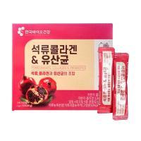 Bột collagen lựu đỏ Bio Cell Hàn Quốc - Hộp 30 gói...