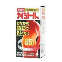 Viên Giảm Béo Bụng Số 85 240 Viên Của Nhật Bản