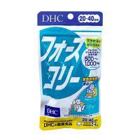 Viên Uống Giảm Cân Tan Mỡ DHC 20 Ngày Chính Hãng Của Nhật Bản