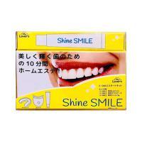 Bộ kit làm trắng răng Shine Smile của Nhật Bản (máy và tuýp kem)