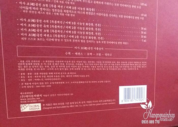 Bộ mỹ phẩm dưỡng da hồng sâm hàng nhập khẩu từ Hàn Quốc