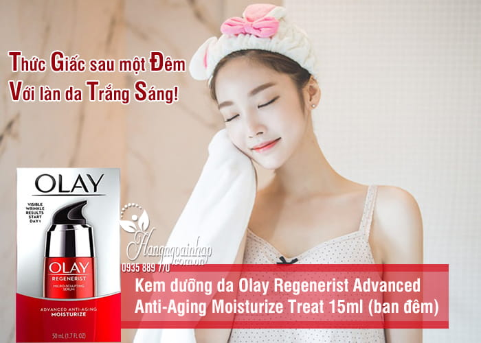 Kem dưỡng da Olay Regenerist Advanced Anti-Aging Moisturize 5