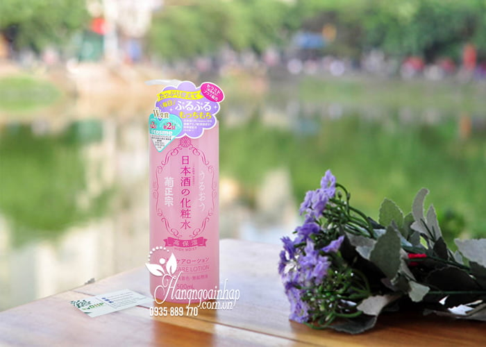 Lotion dưỡng trắng rượu Sake Kikumasamune Skin Care Lotion 1