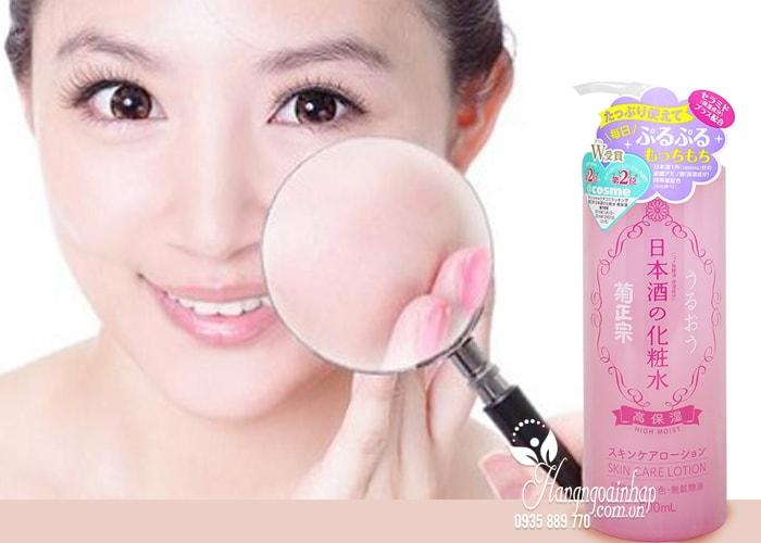 Lotion dưỡng trắng rượu Sake Kikumasamune Skin Care Lotion 2