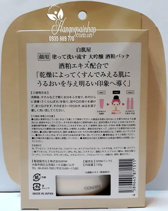 Mặt nạ bã rượu Sake Kasu Face Pack 120g Nhật Bản ủ trắng dav 4