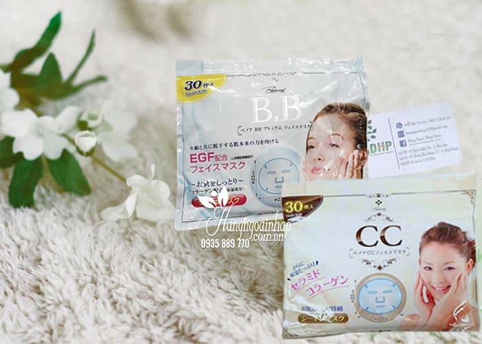 Mặt nạ Collagen BB CC Benoa Nhật Bản túi 30 miếng 1