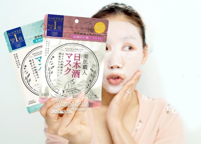 Mặt nạ Kose Clear Turn Bihada-Syokunin Mask 7 miếng Nhật Bản 2
