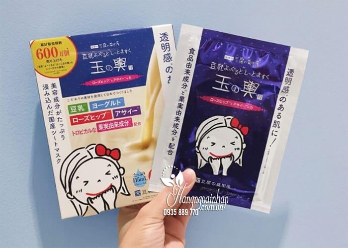Mặt nạ Tofu Moritaya Soy Milk Yogurt Mask Sheet hộp 5 miếng 5