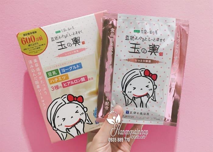 Mặt nạ Tofu Moritaya Soy Milk Yogurt Mask Sheet hộp 5 miếng 3