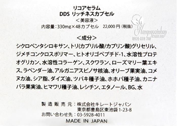 Serum sụn mũi cá hồi DDS Richness Capsule của Nhật 48 viên 4