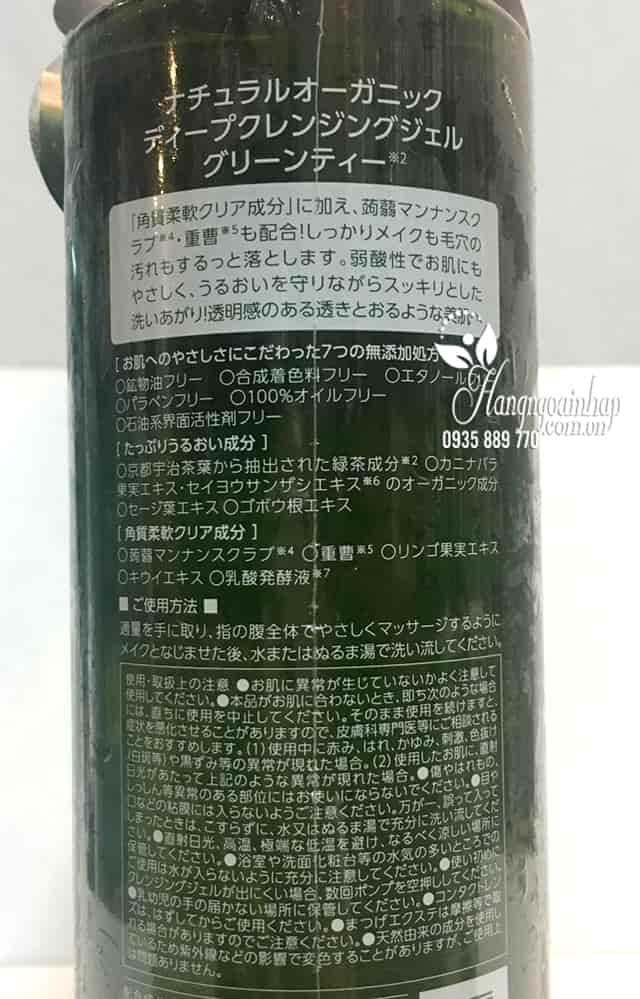 Sữa rửa mặt Natural Organic Deep Cleansing Gel 500g của Nhật 3