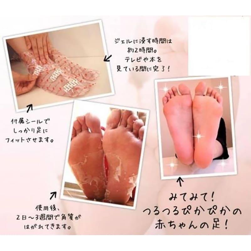 Túi Ủ Tẩy Tế Bào Chết Da Chân Lavender Foot Care Pack To Plan 6