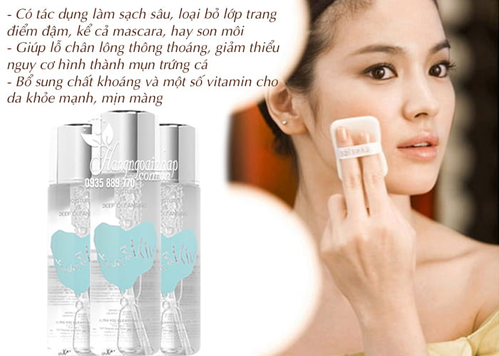 Dầu tẩy trang Let Me Skin Moisture & Deep Cleansing 2