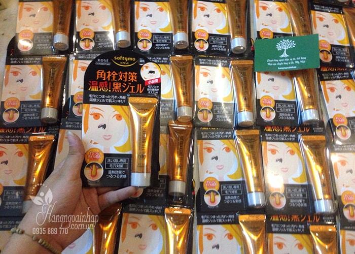 Kem lột mụn đầu đen Kose Softymo Hot Cleansing Gel 25g của Nhật
