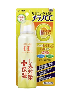 Xịt khoáng trắng da Rohto Melano CC Whitening Mist 100g của Nhật Bản