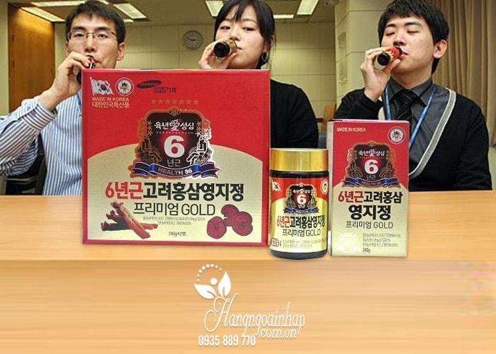 Cao hồng sâm linh chi Taewoong Food 240g x 2 lọ của Hàn