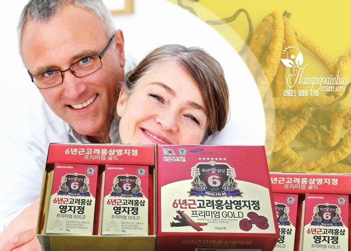 Cao hồng sâm linh chi Taewoong Food 240g x 2 lọ