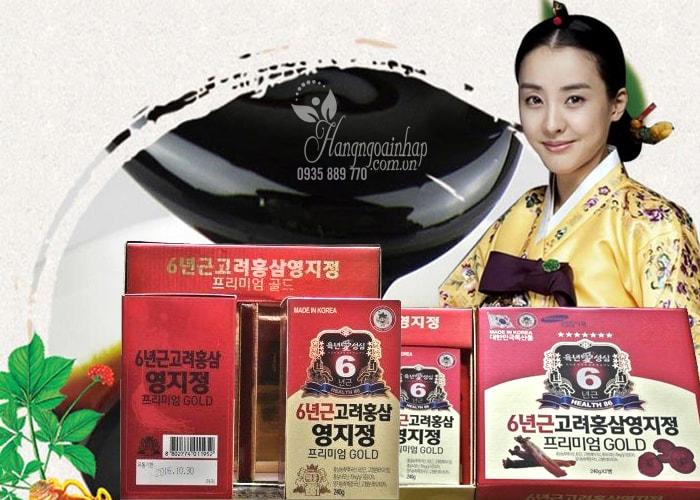 Cao hồng sâm linh chi Hàn Quốc Taewoong Food 240g x 2 lọ