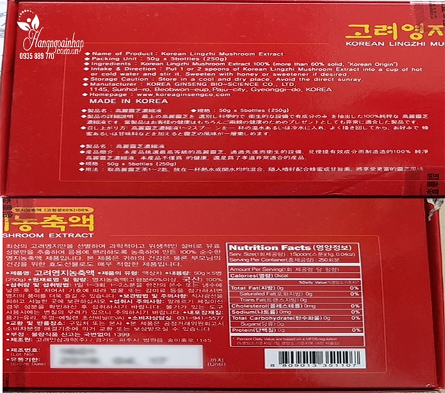 Cao linh chi đỏ Korean Lingzhi Mushroom Extract, hộp 5 lọ của Hàn Quốc