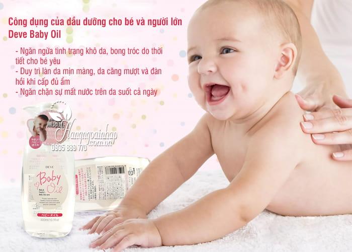 Dầu dưỡng cho bé và người lớn Deve Baby Oil 300ml Nhật Bản 2