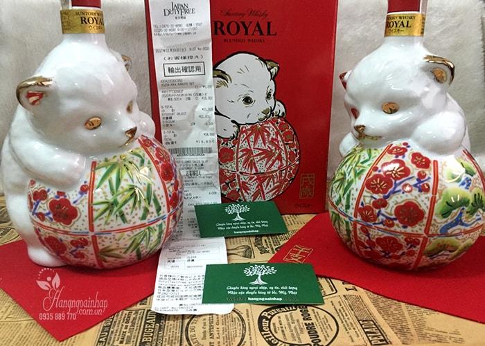 Rượu con chó Whisky Suntory Royal 600ml độc đáo của Nhật Bản chính hãng