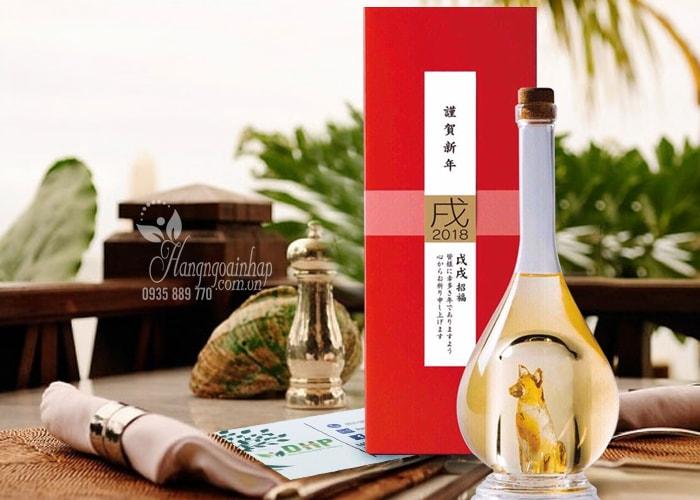 Rượu chó Yatsushika Sake nhật