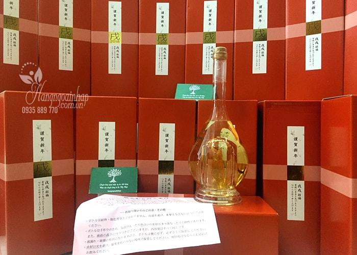 Rượu hình con chó vàng Yatsushika Sake 500ml nội địa Nhật