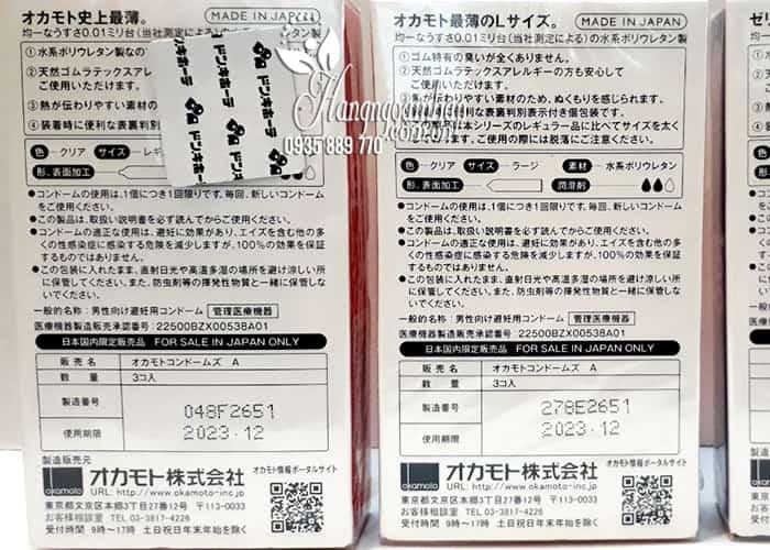 Okamoto 0.01 Zero One - Bao cao su mỏng nhất Thế giới 5