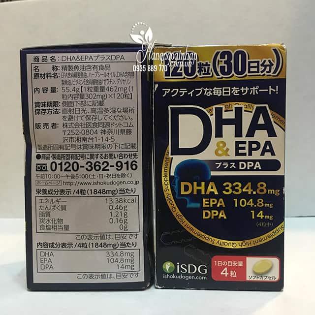 Thuốc bổ não DHA EPA và DPA của Nhật Bản hộp 120 viên 6