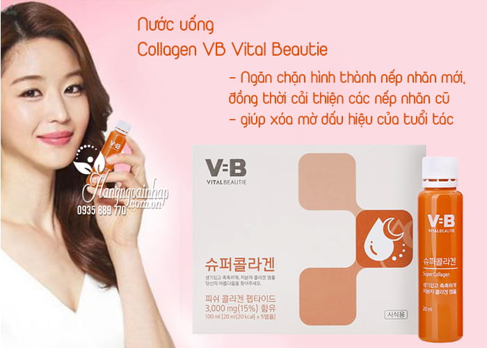 Nước uống Collagen VB Vital Beautie hộp 30 chai Hàn Quốc 2