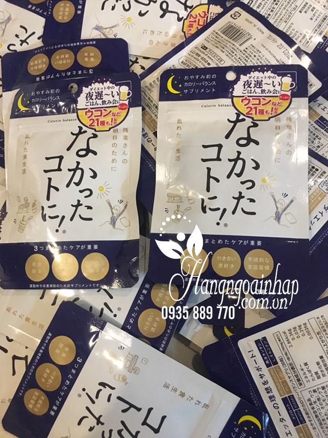 Enzyme giảm cân ban đêm Nakatta Kotoni Nhật Bản 30 viên 8