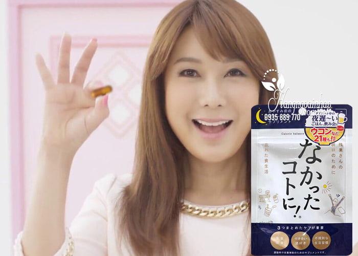 Enzyme giảm cân ban đêm Nakatta Kotoni Nhật Bản 30 viên 4
