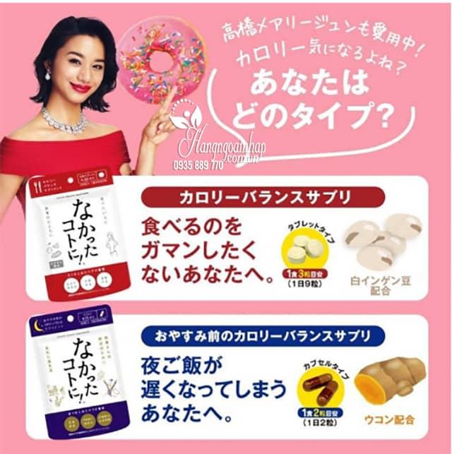 Enzyme giảm cân ban đêm Nakatta Kotoni Nhật Bản 30 viên 5