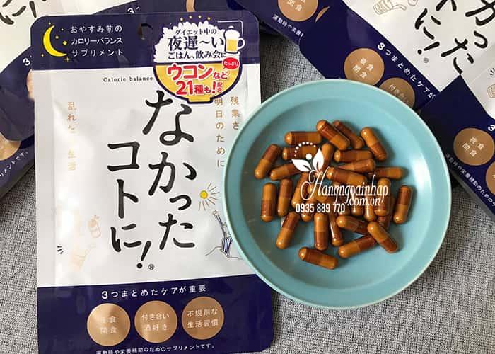 Enzyme giảm cân ban đêm Nakatta Kotoni Nhật Bản 30 viên 1